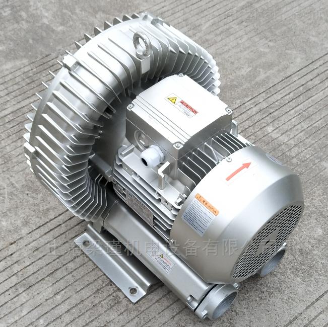厂家供应1.5KW高压鼓风机现货