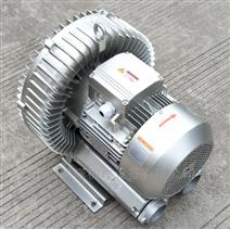 清洗机专用3KW高压鼓风机