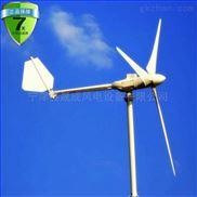 全新技术5000W风力发电机组户外抗风防腐蚀