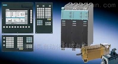 西门子伺服电机驱动器维修
