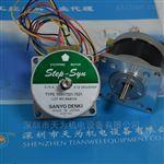 103H7521-7021日本三洋SANYO步进电机