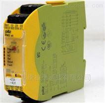 ST500L-10-5 信号分离转换器