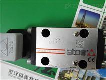 DHA/M-0713/M24DC防爆阀