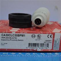 瑞士佳乐CARLO GAVAZZI电容式传感器
