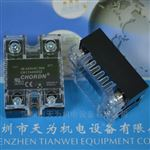 CR1T4450DZ意大利桥顿CHORDN单相固态继电器
