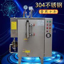 旭恩蒸汽发生器锅炉立式1高效锅炉