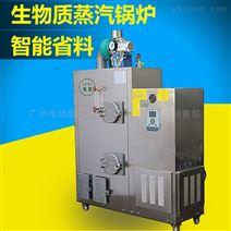 旭恩蒸汽厂家30kw电加热蒸汽发生器