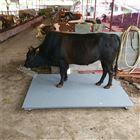 scs2T牲畜电子平台秤1.2*1.5米