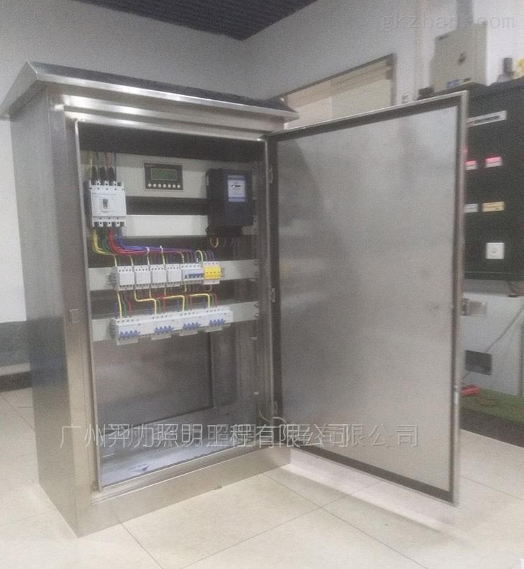 304不锈钢广东成套路灯配电箱柜厂家