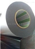 防水电子固定泡棉双面胶带