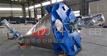 供应316材质不锈钢双螺旋锥形混合机