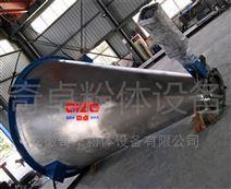 复合肥双螺旋锥形混合机 不锈钢材质