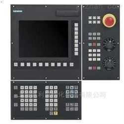 西门子802D系统驱动未使能
