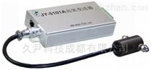 JY-5101A制氧机专用高含量氧分析仪