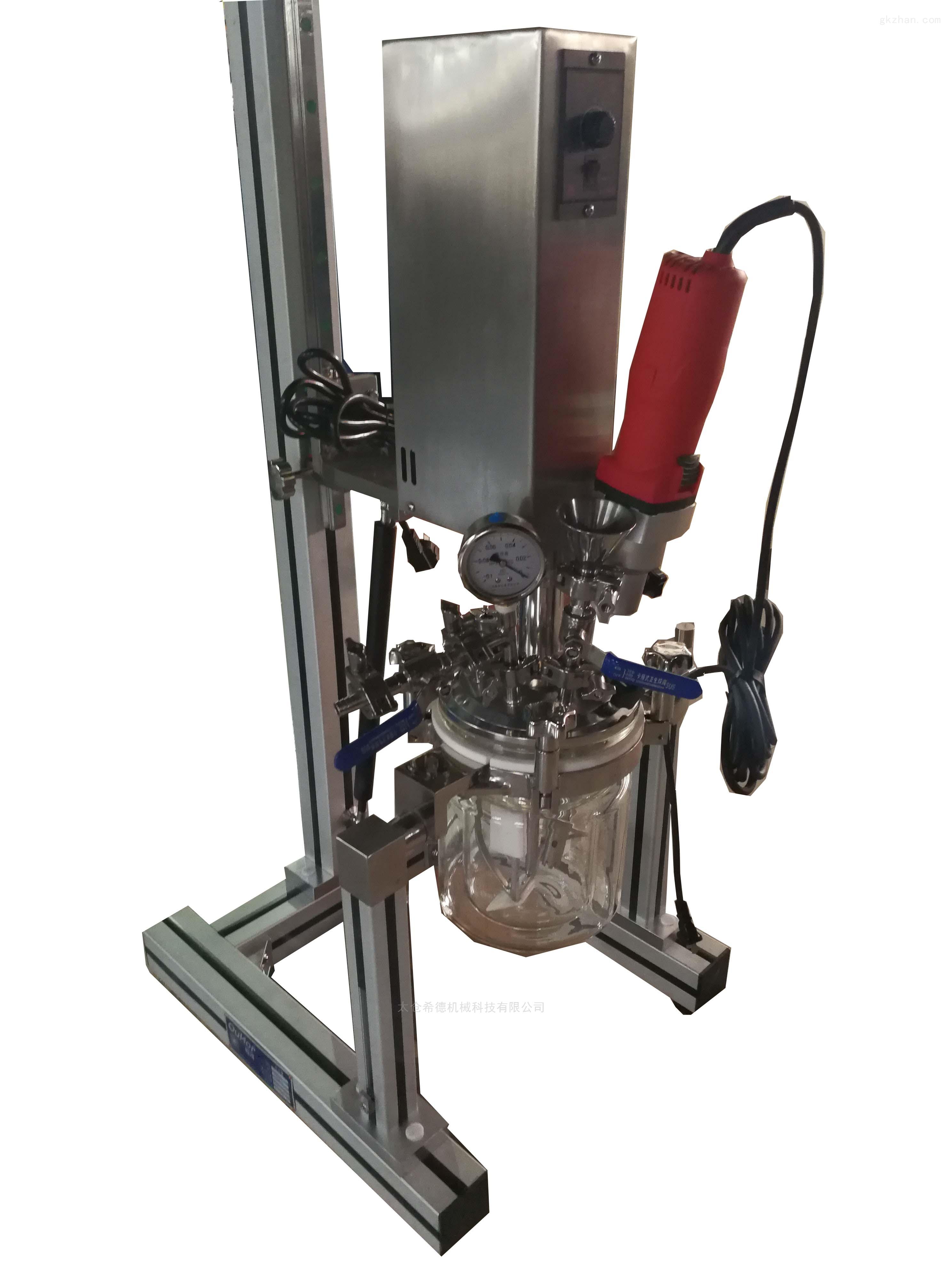 LD科学试验乳化机