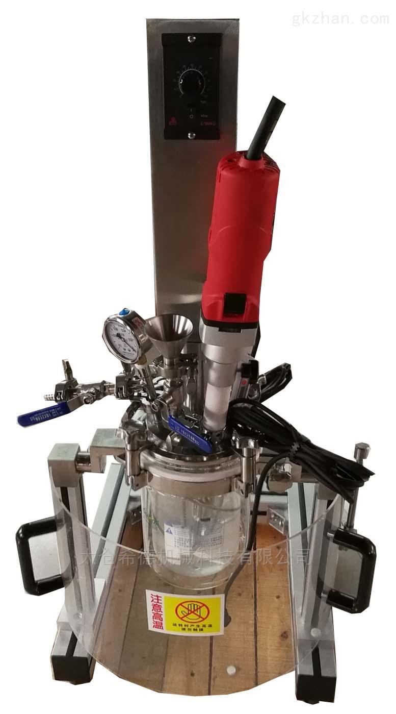 防腐劑日用化工混合設備
