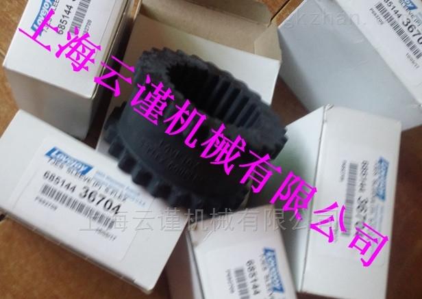 美国lovejoy联轴器弹性块胶套上海办