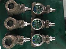 防爆场合专用的防爆压力变送器,防爆证齐全