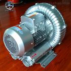 RB-61D-3 3kw工业吸尘机专用高压风机