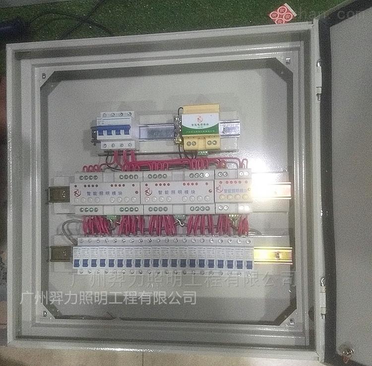 20回路成套模块智能控制箱挂墙
