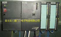 VIPA 208-1DP11