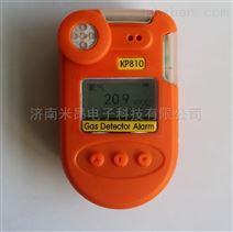 手持操作氧气气体检测仪售后有保障
