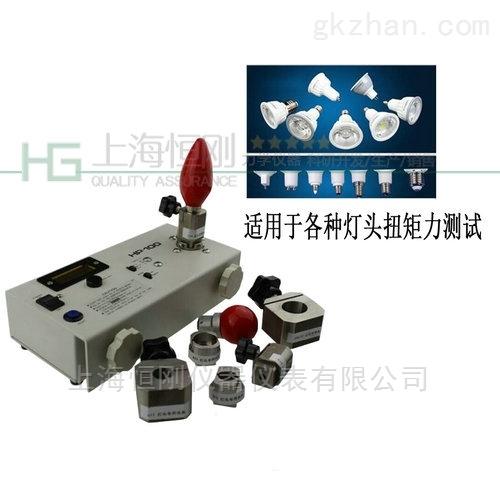 LED球泡灯扭矩测试仪0.5-5N.m 10N.m 25N.m