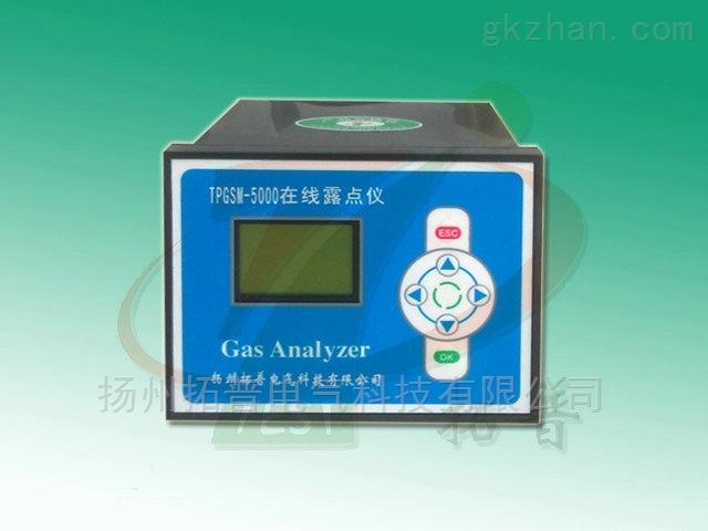 压缩空气水分检测仪