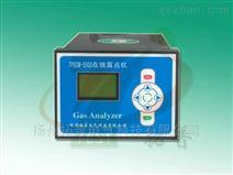 检测压缩空气水分仪器测试厂家