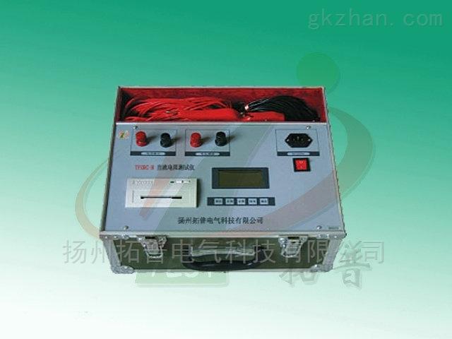 变压器直流电阻仪