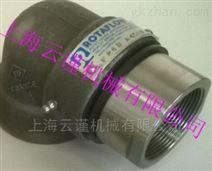 英国Rotaflow接头旋转液压元件滑环部件