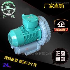 煤气瓦斯气体输送专用防爆风机