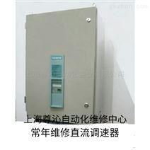 ABB/西门子直流调速器