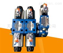 DVP30-1-10B/节流截止阀北京华德