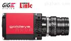 德国AVT二级制冷短波红外相机