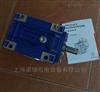 NMRW063中研紫光减速机报价