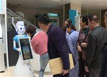 醫療導診機器人