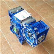 DRV030/050蜗轮蜗杆减速机