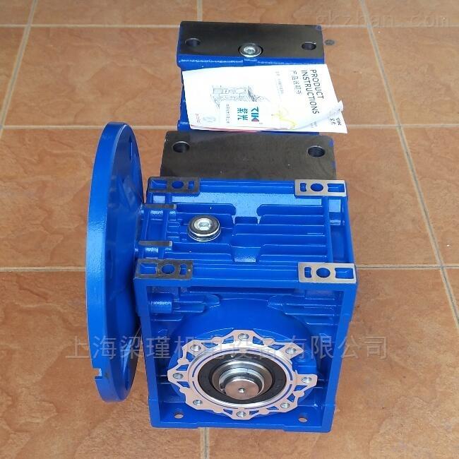 DRW110/075紫光减速箱/紫光涡轮减速机厂家