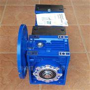 涡轮NMRW150紫光减速机