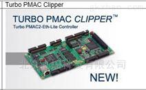 Delta Tau Turbo PMAC Clipper控制器
