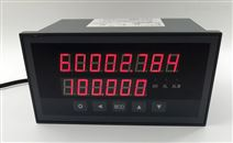 漢川定量控制儀型號齊全,控制專用儀表直銷
