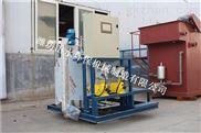 四川乐山锅炉自动加药装置电气控制系统