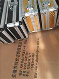 主扇测振动探头YD9200A-C-20V-01-02k-00-00,YD9820-81-02