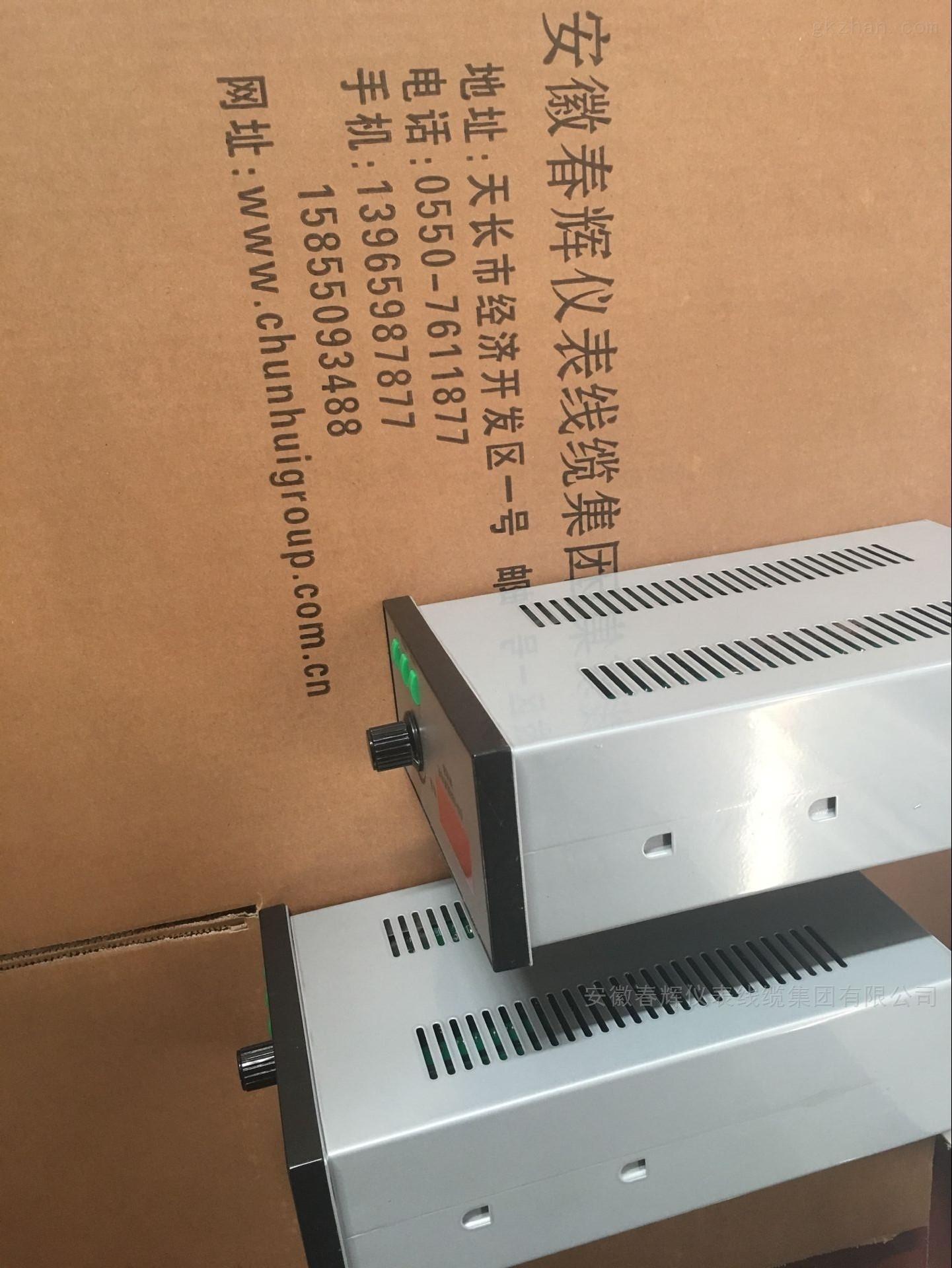 器KZD-02H、KZD-01