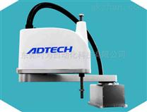 AR9225四轴工业机器人ADTECH众为兴