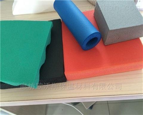 B1级橡塑保温板厂家厂家直销价格