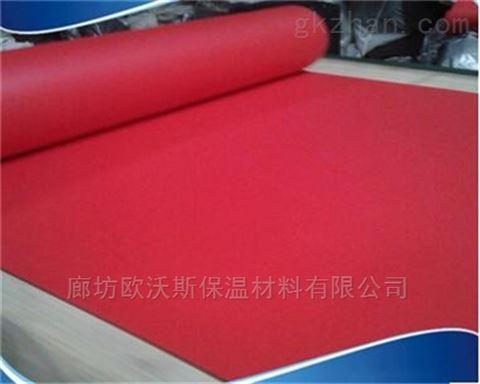 B1级橡塑保温板厂家厂家成交价格