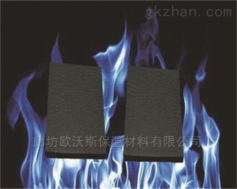 B1级橡塑保温板厂家厂家多少钱一立方