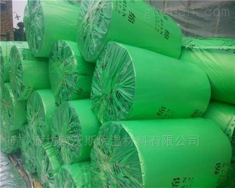B1级橡塑保温板厂家厂家合作厂家